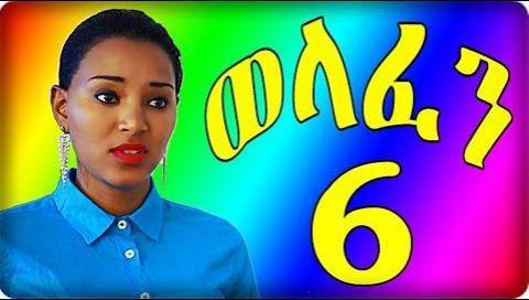 Welafen - Episode 6 (Ethiopian Drama)