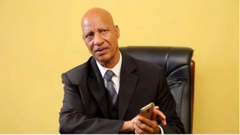 Dana Part 37 Ethiopian Drama