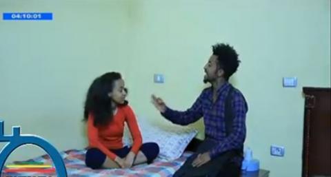 Betoch - Episode 156, Chebeta (Ethiopian Drama)