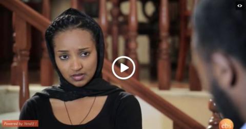 Bekenat Mekakel - Episode 51 (Ethiopian Drama)