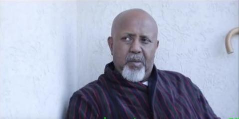 Sew Le Sew - Episode 66 (Ethiopian Drama)