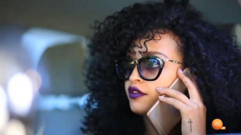 Welafen - Episode 53 (Ethiopian Drama)