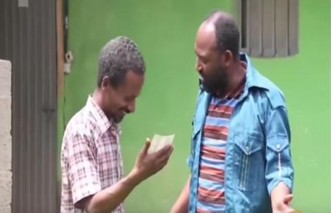 Demb ፭ - Episode 28 (Ethiopian Drama)