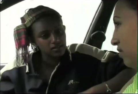 Gedamawitua (Ethiopian Movie)