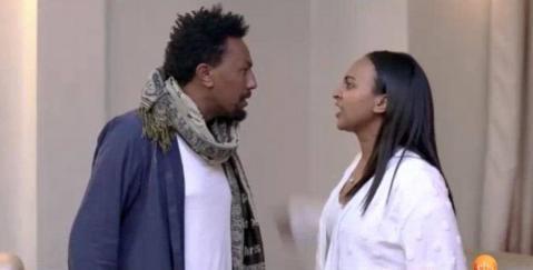 Zemen - Episode 5 (Ethiopian Drama)
