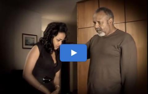 Sew Le Sew - Part 35 (Ethiopian Drama)
