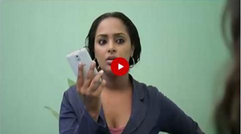 Yebet Sira - Episode 20 (Ethiopian Drama)