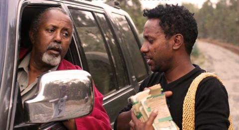 Sew Le Sew - Episode 3 (Ethiopian Drama)