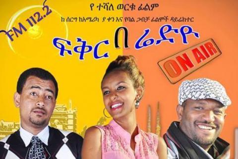 Fikir Be Radio (Ethiopian Movie)