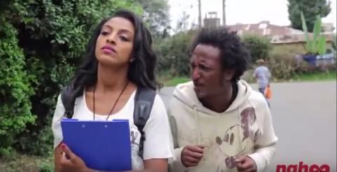 Nuro Bezede - Episode 2 (Ethiopian Drama)