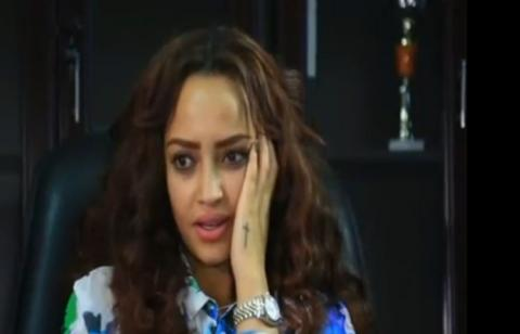 Welafen - Episode 51 (Ethiopian Drama)