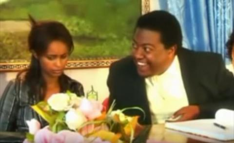 Mizewochu (Ethiopian Movie)