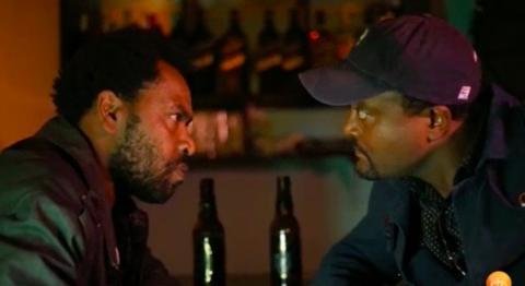 Welafen - Episode 56 (Ethiopian Drama)