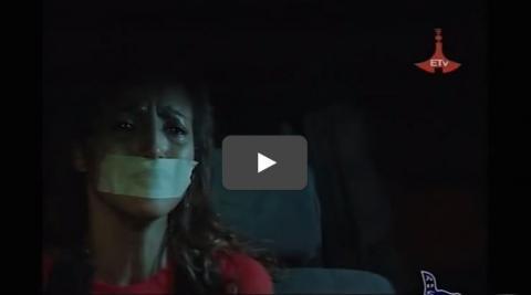 Gemena 2 - Episode 35 (Ethiopian Drama)