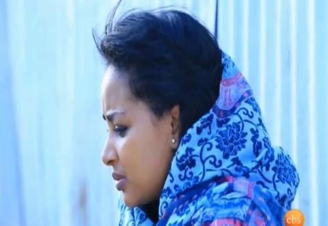 Welafen - Episode 41 (Ethiopian Drama)