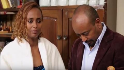 Dana Drama, Season 4, Part 29 - Ethiopian Drama