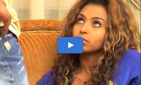 Sew Le Sew - Episode 12 (Ethiopian Drama)