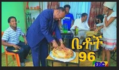 Betoch - Episode 96 (Ethiopian Drama)