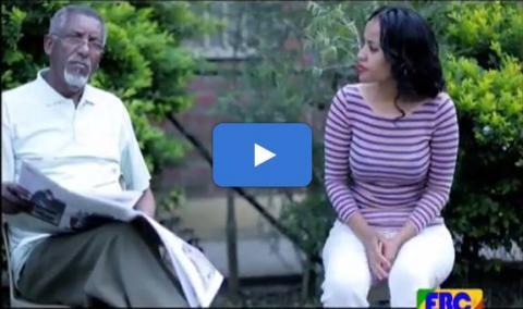 Wazema - Episode 45 (Ethiopian Drama)