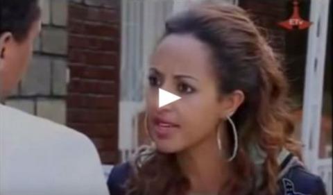 Gemena 2 - Episode 29 (Ethiopian Drama)