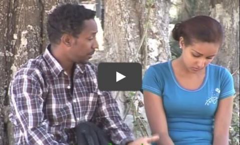 Sew Le Sew - Episode 9 (Ethiopian Drama)