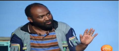 Denb 5 - Episode 2  (Ethiopian Drama)
