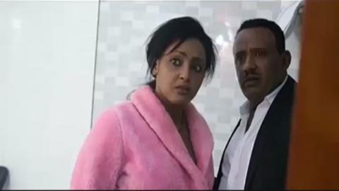Yebet Sira - Episode 18 (Ethiopian Drama)