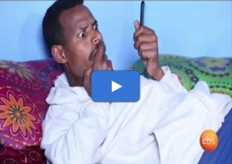 Demb ፭ - Episode 18 (Ethiopian Drama)