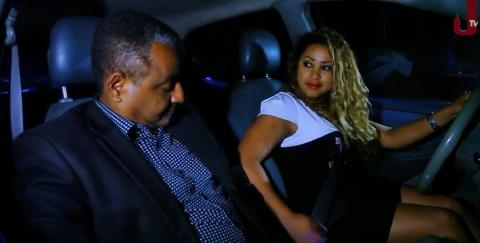 Shamo - Episode 10 (Ethiopian Drama)