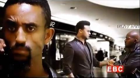 Wazema - Episode 4 (Ethiopian Drama)