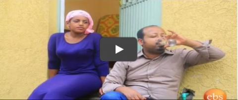 Welafen - Episode 18 (Ethiopian Drama)