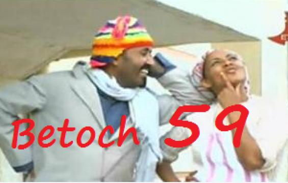 Betoch - Episode 59 (Ethiopian Drama)