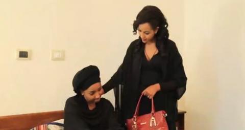 Bekenat Mekakel - Episode 46 (Ethiopian Drama)