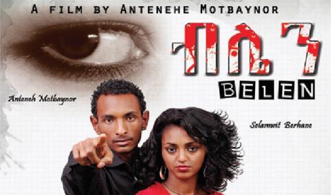 Blen (Ethiopian Movie)