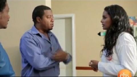 Dana - Season 4 Episode 16 (Ethiopian Drama)