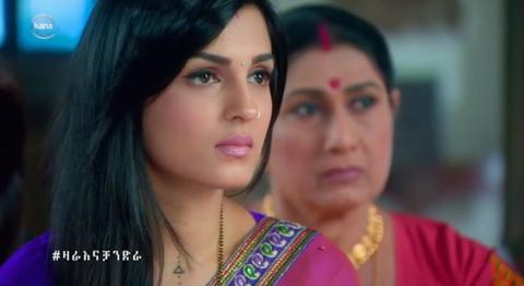 Saraswatichandra - Part 133 (Kana TV Drama Series)