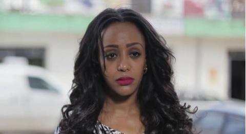 Wazema - Season 2, Part 19 (Ethiopian Drama)