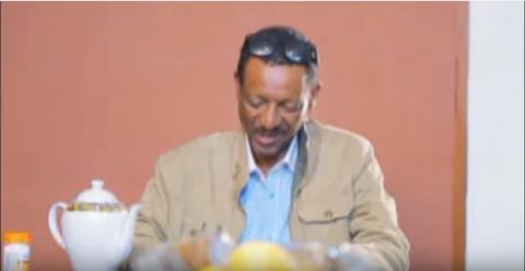 Dana Part 12  Ethiopian Drama