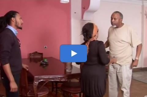 Sew Le Sew - Part 32 (Ethiopian Drama)