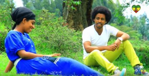 Deme Lula - Tinkish Gela (Ethiopian Music)