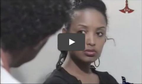 Gemena 2 - Episode 42 (Ethiopian Drama)