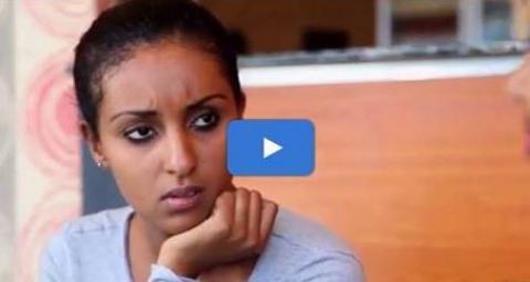 Arba Amist Ken (Ethiopian Movie)