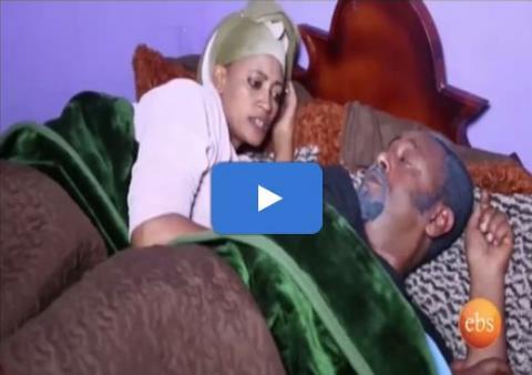 Demb ፭ - Episode 17 (Ethiopian Drama)