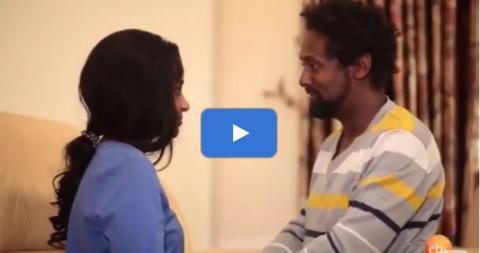 Welafen - Episode 33 (Ethiopian Drama)