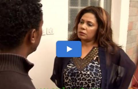 Sew Le Sew - Part 21 (Ethiopian Drama)