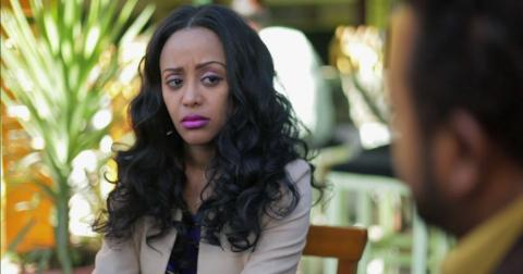 Wazema - Season 2, Part 24 (Ethiopian Drama)