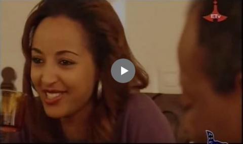 Gemena 2 - Episode 30 (Ethiopian Drama)