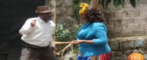 Denb 5 - Episode 4 (Ethiopian Drama)