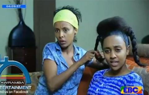 Betoch - Episode 149, Kiray (Ethiopian Drama)