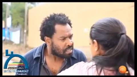 Welafen - Episode 39 (Ethiopian Drama)